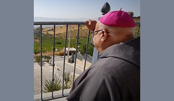Bishop of Lebanon